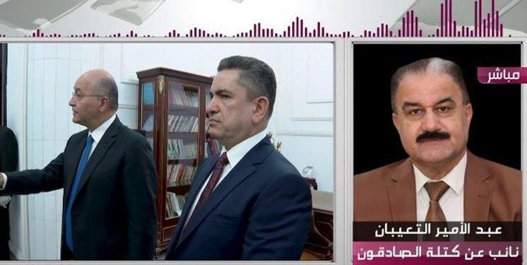 الصادقون: در برنامه دولت الزرفی، بند اخراج نظامیان خارجی از عراق وجود ندارد