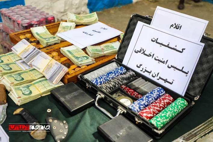 تصاویر اختصاصی خبرنگاران از بازداشت 557 نفر از اراذل و اوباش تهران (گزارش تصویری)