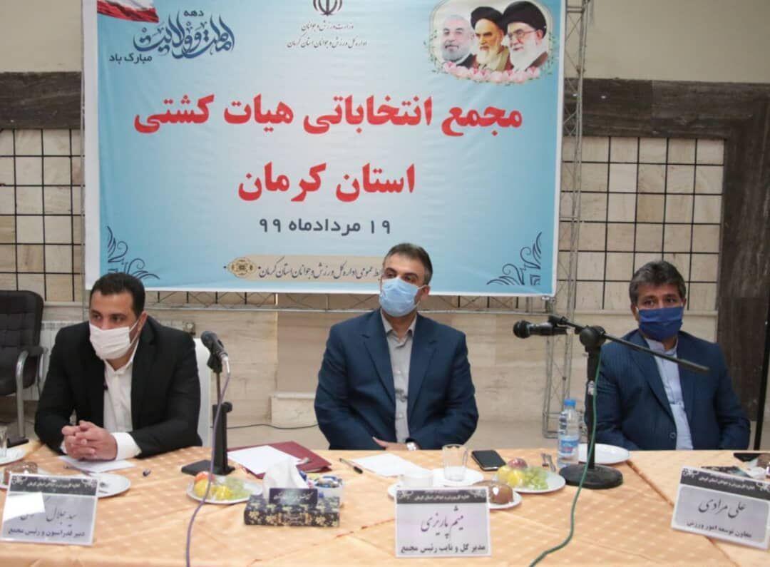 خبرنگاران مدیرکل ورزش: هیات های ورزشی در هر 23 شهرستان کرمان فعال شوند