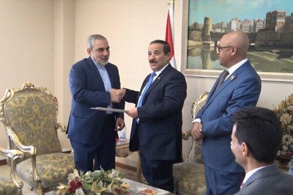 سفیر ایران در یمن استوارنامه خود را تقدیم دولت یمن کرد