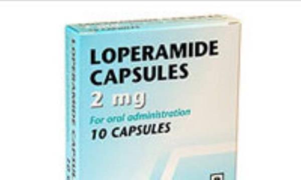 لوپرامید Loperamide